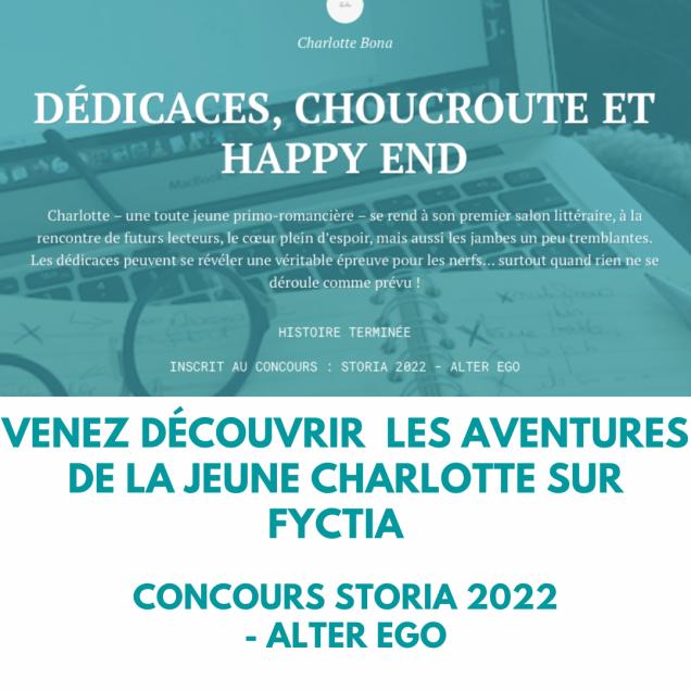 CONCOURS STORIA 2022 - ALTER EGO